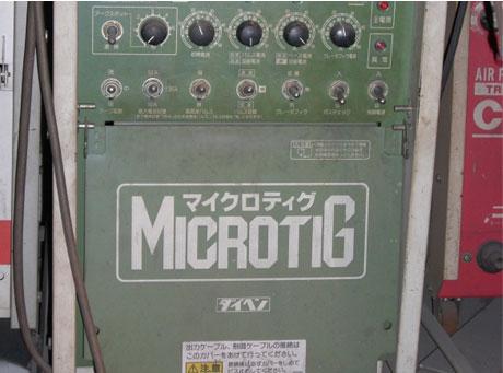 大阪府 金属加工 プレス加工 プレス試作 機械加工 マイクロティグ