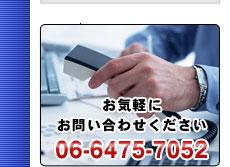 広告バナー プレス加工 金属加工プレス 関西 大阪
